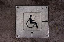 残疾人通道标志
