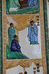 三国人物浮雕作品