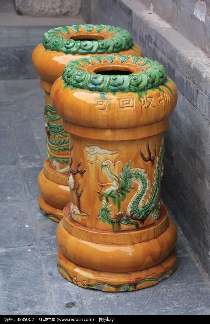 中国文化创意垃圾桶图片