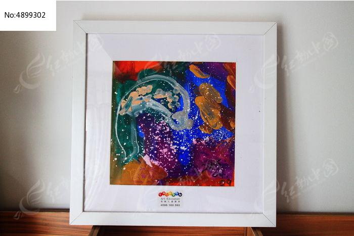 儿童美术抽象色彩装饰画图片