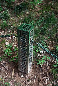 回形柱体围栏