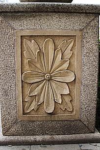 花形石雕壁雕浮雕雕刻装饰艺术