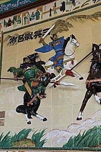 三国人物浮雕图