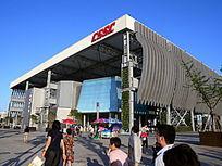 上海世博会中国船舶馆外观