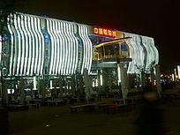 上海世博会中国船舶馆夜色