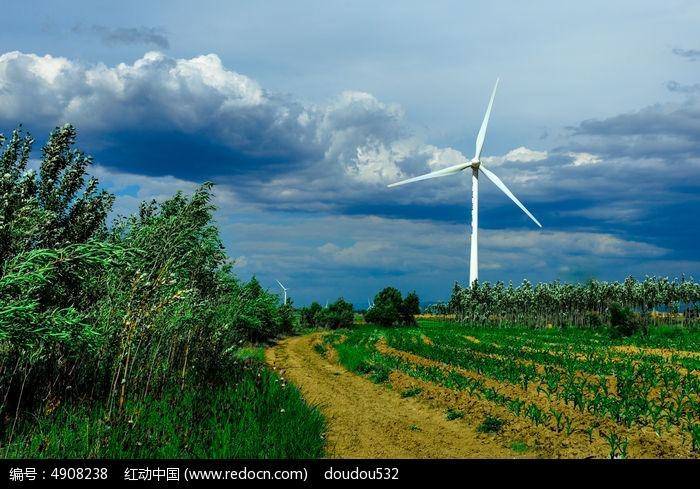 田园风车小制作