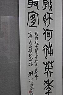 古代字体图片
