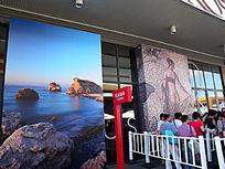 上海世博会塞浦路斯共和国入口处