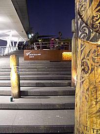 上海世博会新西兰馆入口处