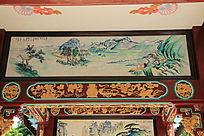 古代山水水墨画