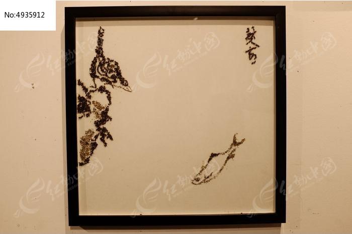 昆虫贴画鱼图片