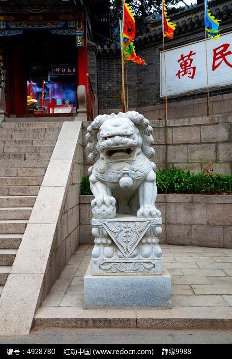 千山财神庙门前左侧石狮子图片