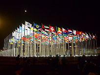 上海世博会万国旗阵夜景