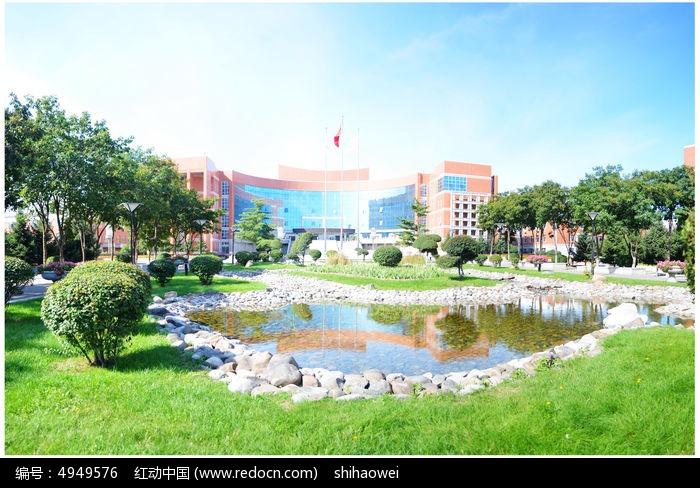 东北师范大学教学楼图片