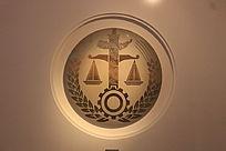 法院特色徽标