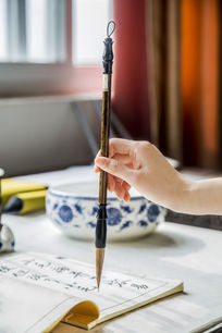 中国传统文化书法