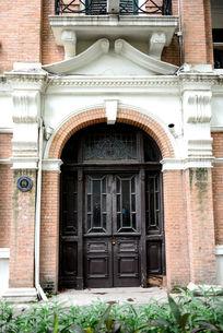 民国时期古建筑大门