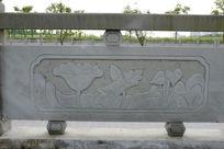荷叶与心型草桥体石刻浮雕