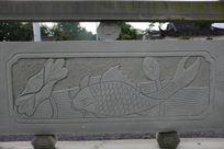 金鱼桥体石刻浮雕
