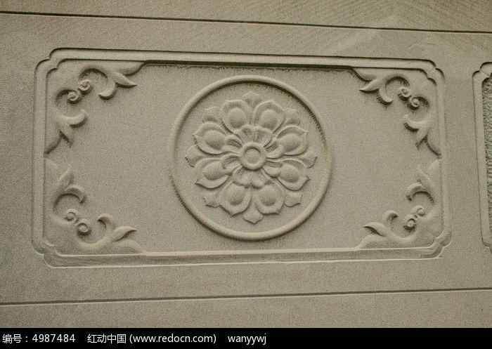 石刻莲花图案图片,高清大图