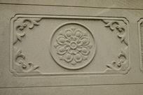 石刻莲花图案