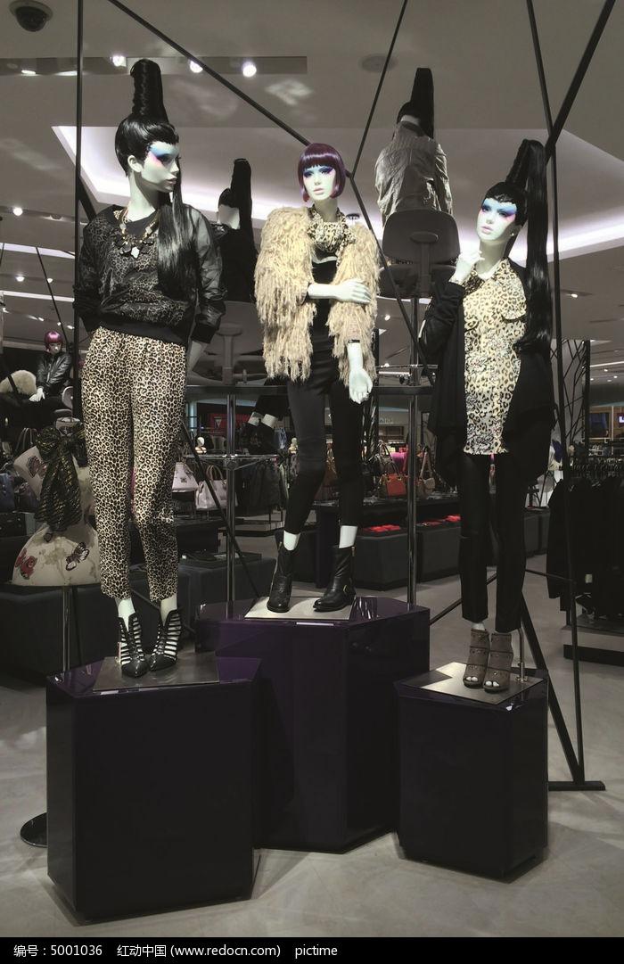 服装店模特展示架