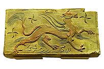 汉代青龙画像砖