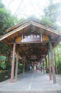 木质文化长廊