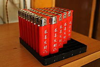 红色恭喜发财塑料打火机