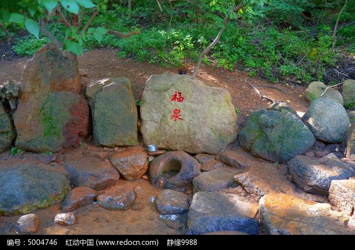 千山风景区的福泉图片