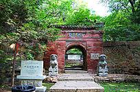 千山龙泉寺正门近景