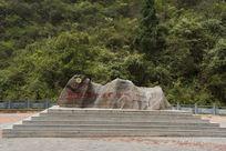 苗岭国家地质公园