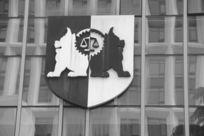 交大法学院logo