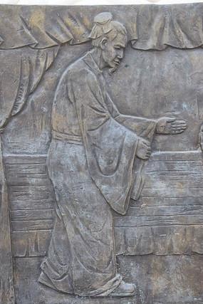 古代人像雕刻