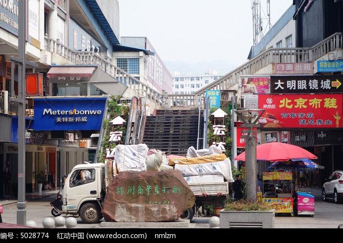 商业步行街 风光 素材/湖南张家界旅游商业 步行街街景 商业街 城市 风光建筑群