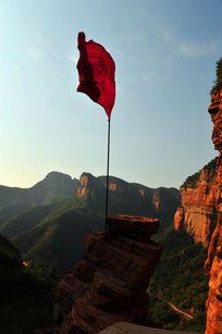 山中飘扬的红旗