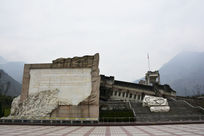 地震遗址纪念学校