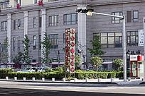 青岛十五大街古玩城
