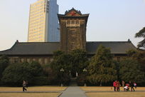 南京大学标志性建筑北大楼图片