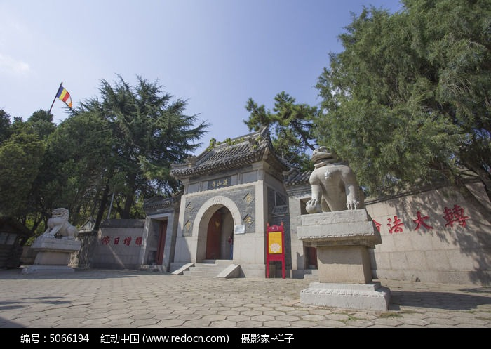 青岛湛山寺的大门图片,高清大图_教堂寺庙素材