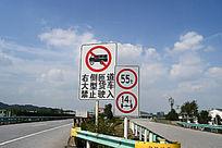 大货车禁止驶入限重标识牌