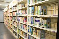 广州图书馆藏书