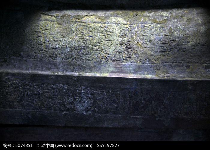 青铜器上铭文纹饰图片