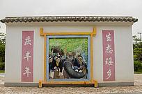 河池园瑶乡民俗墙画