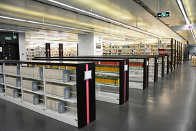 广州图书馆藏书室