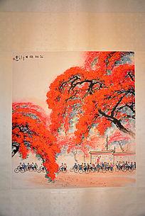 公社假日林丰裕1972年作品