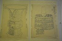 古代乐器设计图纸