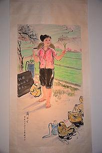 新课堂欧洋1973中国画