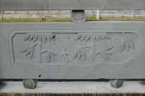 竹笋与竹叶桥体石刻浮雕