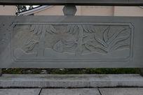 竹子桥体石刻浮雕